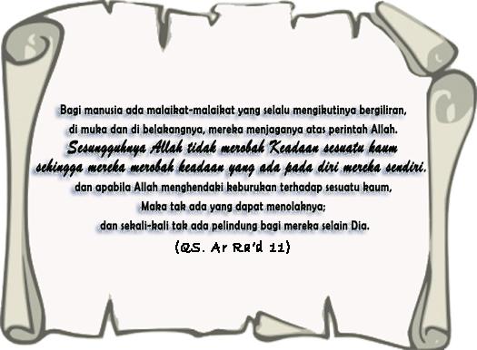 QS. Ar Ra'd 11